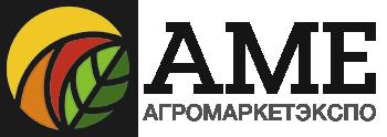 АME Агромаркетэкспо